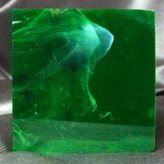 Jade - M3000