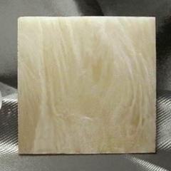 Beige Alabaster - M1275