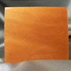 Copper-P9200